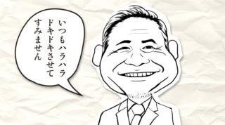 なでしこ佐々木監督