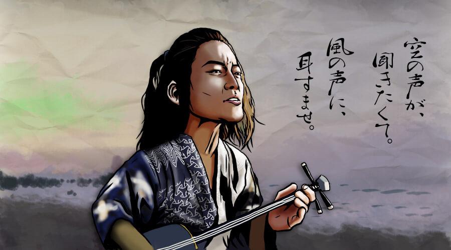 浦島の歌のイラスト
